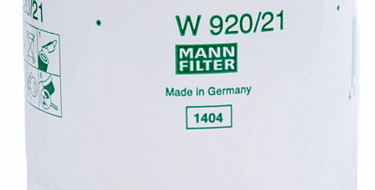 W920/21 MANN-FILTER Масляный фильтр