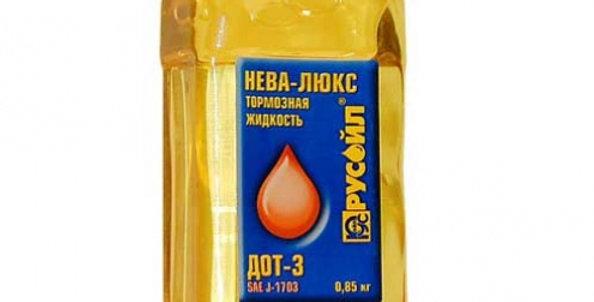 Тормозная жидкость Русойл Нева-Люкс Дот 3 0,85кг.