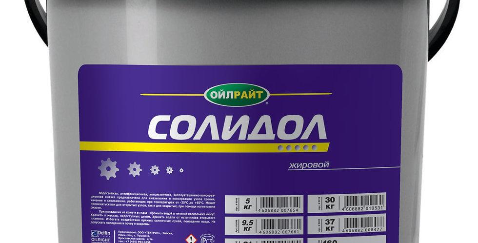 Солидол жировой ОйлРайт 9,5кг