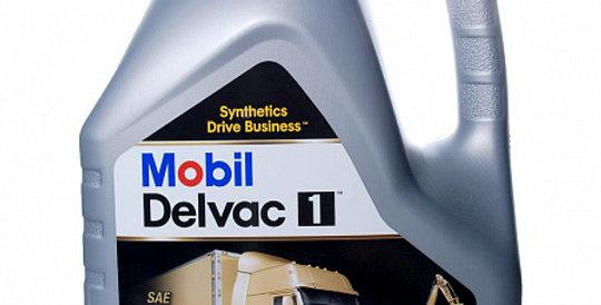 Моторное масло MOBIL Delvac 1 5w40 4л
