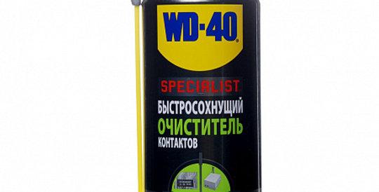 Очиститель контактов быстросохнущий WD-40 SPECIALIST 400мл
