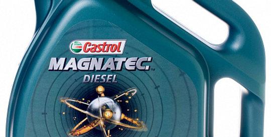 Моторное масло CASTROL Magnatec Diesel DPF 5w40 4л