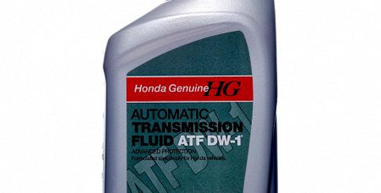 Масло автоматической коробки передач HONDA ATF DW-1 1л