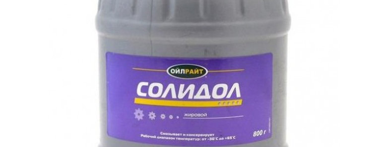 Солидол жировой ОйлРайт 800 гр