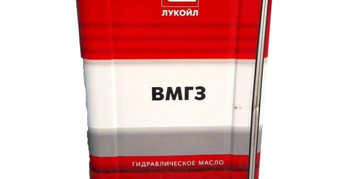 Гидравлическое масло Лукоил ВМГЗ 15 л.