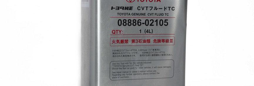 Жидкость для вариаторов CVT Fluid TC Toyota 4л. ж/б