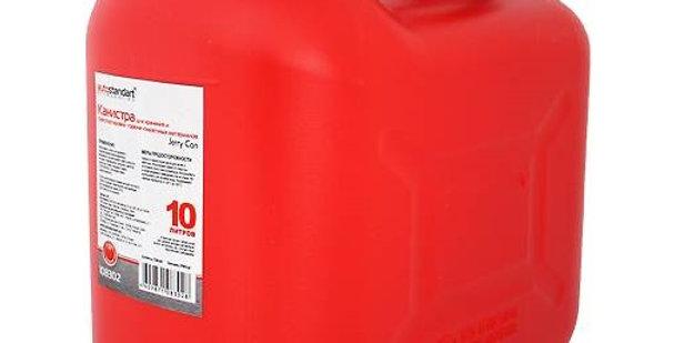 Autostandart Канистра для бензина пластик с гибким носиком красная 10л