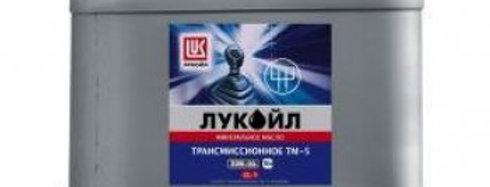 Трансмиссионное масло Лукоил п/с ТМ-5 GL-5 75w90 18л.