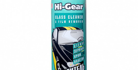 Очиститель стекол HI-GEAR 5622 510г