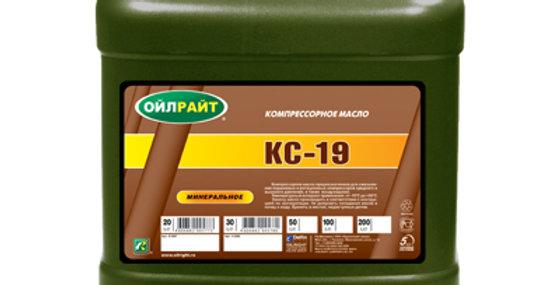 Масло компрессорное ОйлРайт КС-19 20л
