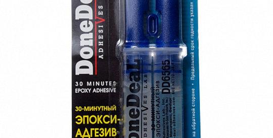 Клей эпокси-адгезив 30-минутный прозрачный DONE DEAL 6565 28,4г