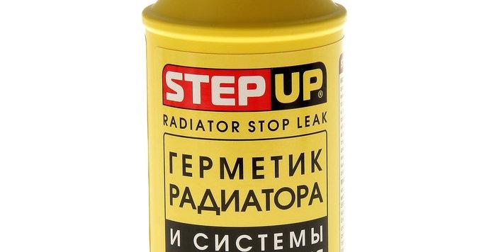 Герметик радиатора и системы охлаждения Step Up 325мл