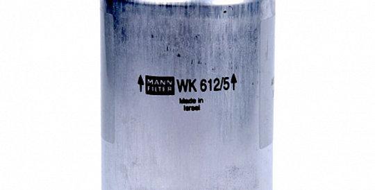 WK612/5 MANN-FILTER Топливный фильтр
