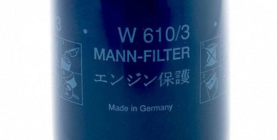 W610/3 MANN-FILTER Масляный фильтр