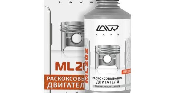 Раскоксовывание двигателя Lavr ML-202 0.33л