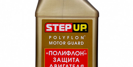 Защита двигателя Полифлон STEPUP 2255 444мл