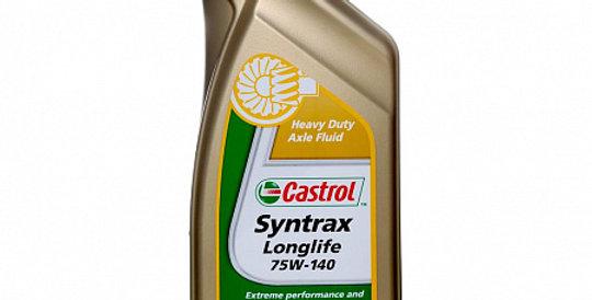 Масло осевого редуктора CASTROL Syntrax Longlife GL-5 75w140 1л