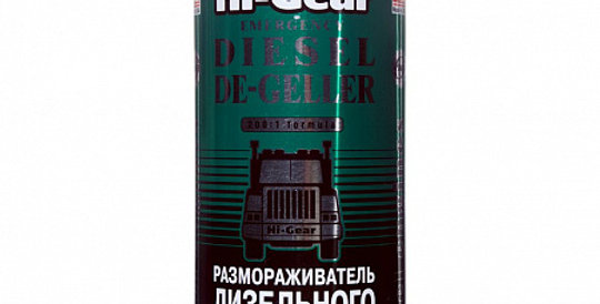 Размораживатель дизельного топлива HI-GEAR 4114 946мл