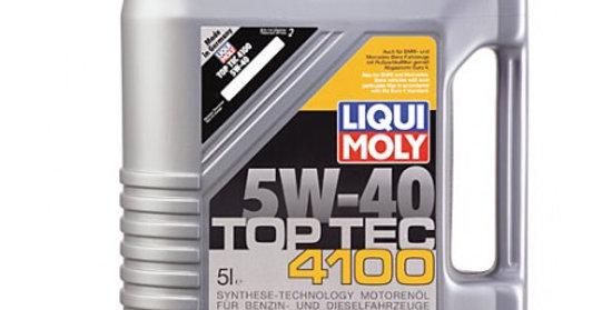 Моторное масло LIQUI MOLY hc top tec 4100 5w40 5л