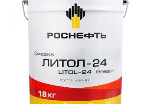 Смазка литиевая Литол-24 Роснефть 18кг