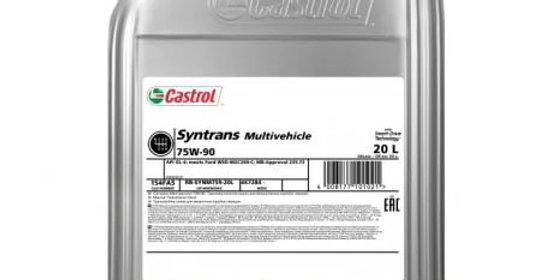 Масло ступенчатой коробки передач CASTROL Syntrans Multivehicle GL-4 75w90 20л.