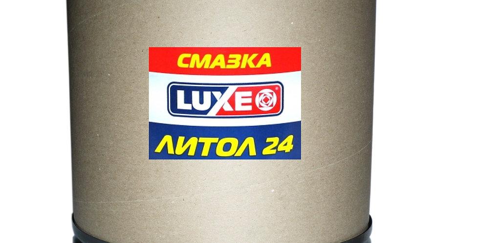Литол-24 Luxe 21кг