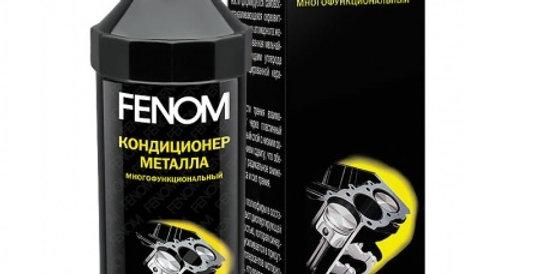 Кондиционер метала Fenom 220мл