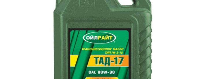 Масло трансмиссионное ОйлРайт Тад-17 5л.