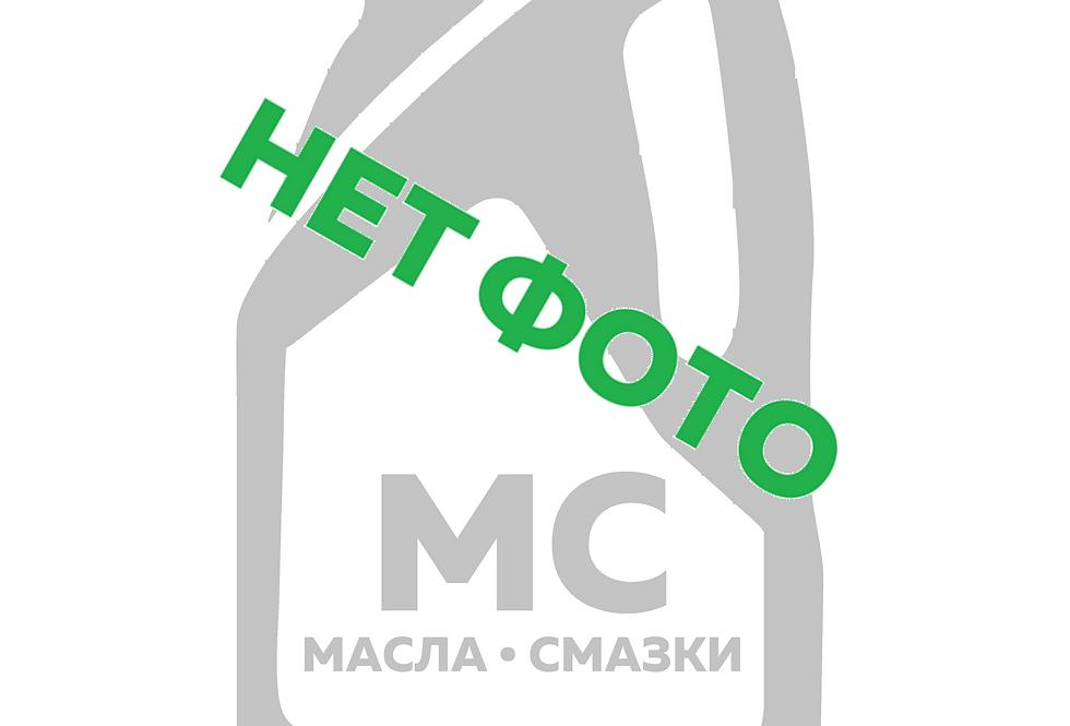 Гидравлическое масло Русоил ВМГЗ 2,5л.