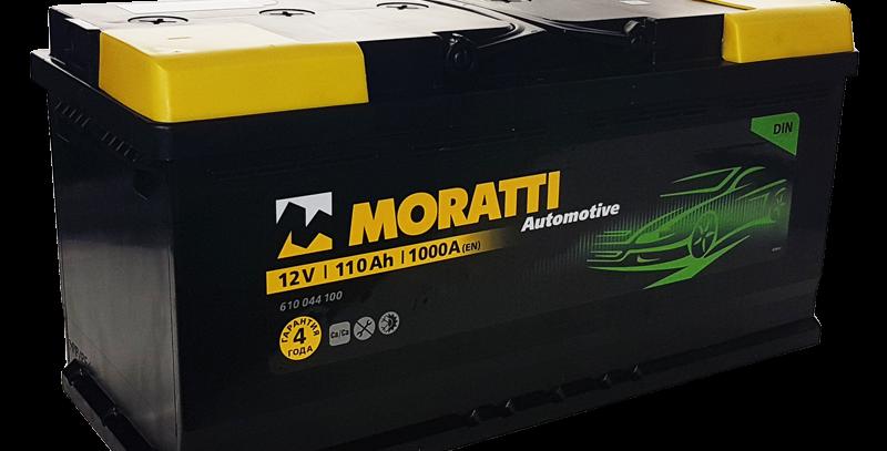 110 о.п. Moratti 1000А B13