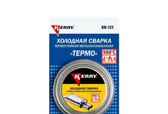 """Холодная сварка термостойкая металлосиликатная """"Термо"""" Kerry"""