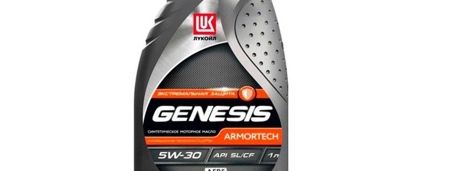 Масло моторное Лукойл Genesis Armortech  5w30 FD 1л.