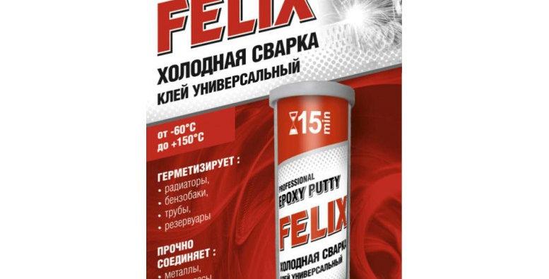 Холодная сварка клей универсальный Felix 55г