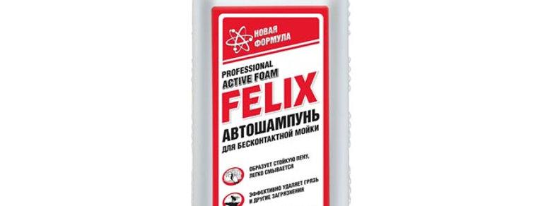 Шампунь для бесконтактной мойки Felix 1000мл