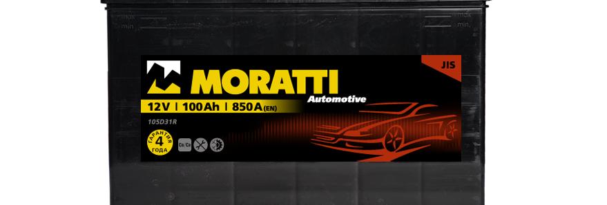 100 п.п. Moratti Asia D31 850А