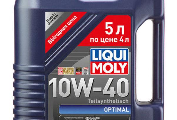 Моторное масло LIQUI MOLY Optimal 10w40 5л