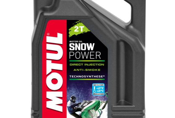 Масло моторное Motul Snow power 2T 4л.