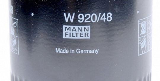 W920/48 MANN-FILTER Масляный фильтр