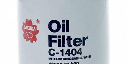 C1404 SAKURA Масляный фильтр
