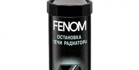 Остановка течи радиатора  Fenom 330мл