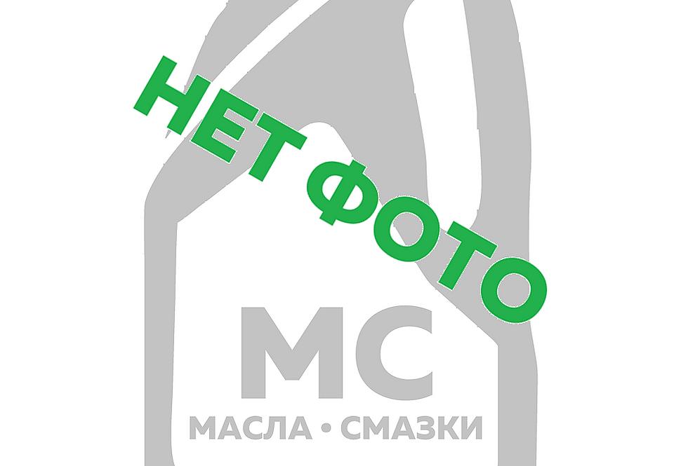 Тормозная жидкость Дот-4 YMIOIL 0,4 кг