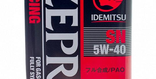 Моторное масло IDEMITSU Zepro Racing 5w40 4л