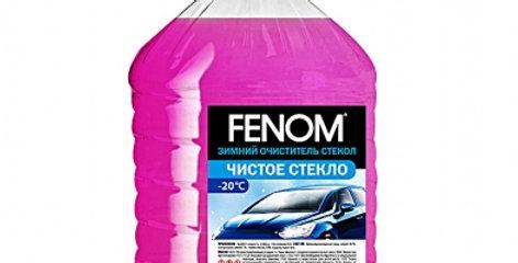 Зимний очиститель стекол Fenom -20 3.78л