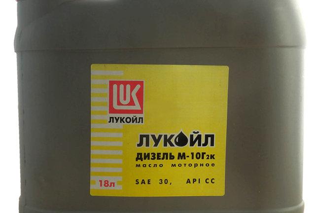 Масло моторное Лукойл дизель М-10Г2к 18л.