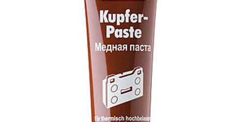 Медная паста Kupfer-Paste Liqui MolY 0.1кг
