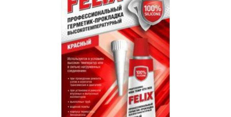 Герметик-прокладка профессиональный (красный) Felix 32 г