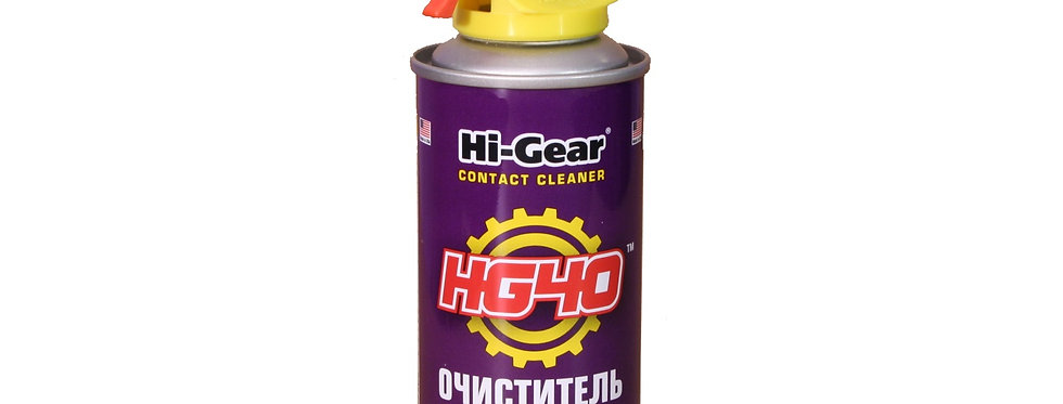 Очиститель контактов Hi-Gear HG40 167мл