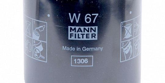 W67 MANN-FILTER Масляный фильтр