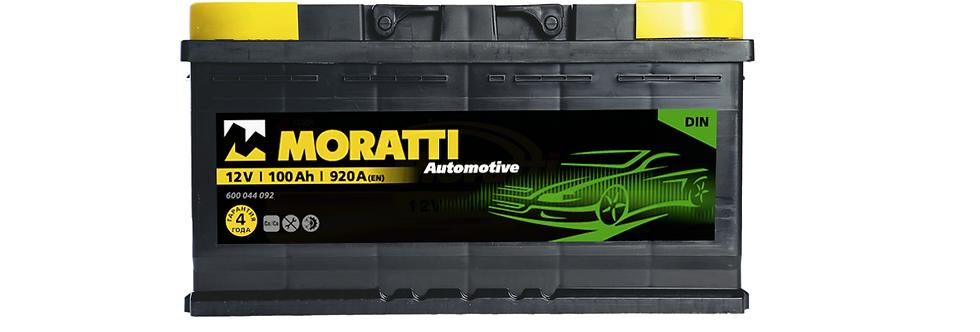 100 о.п. Moratti 920А