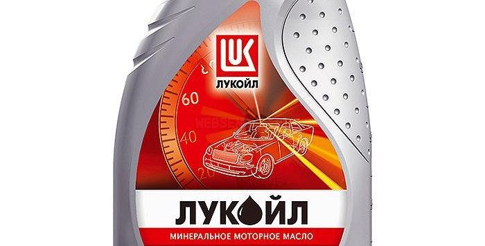 Масло моторное Лукойл Стандарт  10w40 1л.